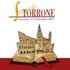 Novembre 2005 – CREMONA - Spettacolo Dominici's Fontane Danzanti